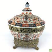 Sale 8589R - Lot 50 - English Imari Style Lidded Vessel with Pierced Brass Gallery (H: 38cm)