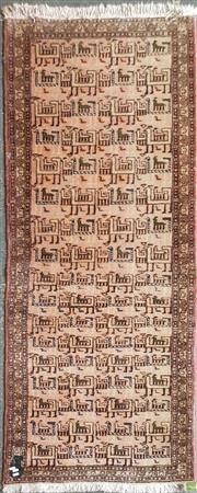 Sale 8601 - Lot 1514 - Afghan Hand Knotted Tribal Runner (223 x 78cm)