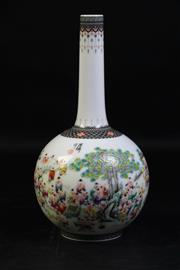 Sale 8997A - Lot 663 - Bottle Shaped Chinese Porcelain Vase H: 26cm