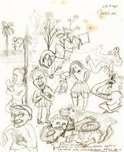 Sale 9047 - Lot 579 - John Perceval (1923 - 2000) - Children Playing in the Park 25.5 x 21 cm (frame: 66 x 56 x 3 cm)