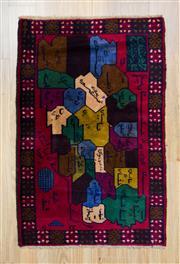 Sale 8559C - Lot 76 - Persian Baluchi 148cm x 85cm