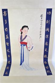 Sale 8897 - Lot 84 - Chinese Watercolour Scroll of A Court Lady, Signed, (L 171cm)