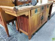 Sale 8589 - Lot 1093 - Chinese Alter Table