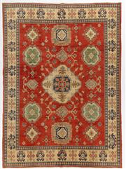Sale 8760C - Lot 49 - An Afghan Kazak Geometric Design 100%Wool And Natural Dyes, 297 x 216cm