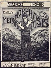 Sale 8347A - Lot 38 - Artist Unknown (XX) - Kafkas Metamorphosis (Nimrod) 57.5 x 43cm