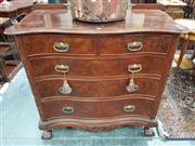 Sale 8868 - Lot 1078 - Georgian Style Burr Walnut & carved Serpentine Front Chest of Five Drawers, with carved fascia, apron & ball & claw feet