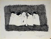 Sale 9011 - Lot 2032 - Tomislav Bozovic - Untitled, (Hunched Figures), 1967 37.5 x 48.5 cm