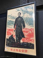 Sale 8859 - Lot 1005 - Chinese School - Peoples Republic of China Propaganda 76 x 52cm