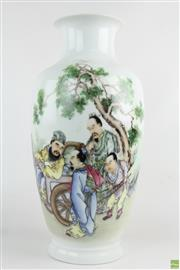 Sale 8578 - Lot 81 - Chinese Republic Baluster Vase ( H 45cm)