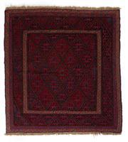 Sale 8715C - Lot 173 - A Persian Meshvani Village Rug, Wool On Cotton Foundation Classed As Tribal Sumak, 130 x 126cm