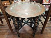 Sale 8700 - Lot 1045 - Ornate Brass Top Folding Occasional Table