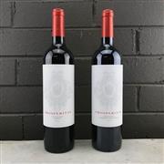 Sale 8911X - Lot 74 - 2x Famiglia Wines Prosperitas, Coonawarra - 1x 2018 Cabernet Sauvignon, 1x 2016 Shiraz