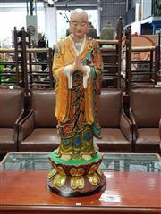 Sale 8700 - Lot 1027 - Chinese Fibreglass Figure