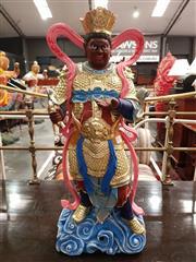 Sale 8700 - Lot 1016 - Small Chinese Fibreglass Figure