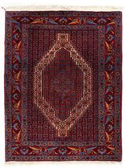 Sale 8715C - Lot 165 - A Persian Bijar Very Fine And Wool Pile, 160 x 125cm