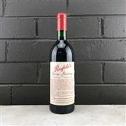 Sale 8933 - Lot 635 - 1x 1982 Penfolds Bin 95 Grange Hermitage Shiraz, South Australia - Penfolds Red Wine Re-Corking Clinic 2006, signed Gago