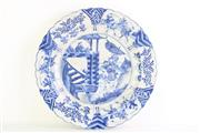 Sale 8840S - Lot 674 - Kangxi Marked B/W Charger With Figures L:45cm