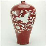 Sale 8399 - Lot 10 - Celadon Underglaze Pottery Phoenix Vase