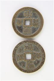 Sale 8802 - Lot 285 - Two Chinese Coins
