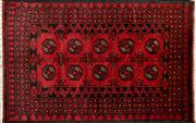 Sale 8290A - Lot 83 - Afghan Turkman 150cm x 100cm RRP $400
