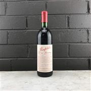 Sale 8933 - Lot 641 - 1x 1983 Penfolds Bin 95 Grange Hermitage Shiraz, South Australia - Penfolds Red Wine Re-Corking Clinic 2006, signed Gago