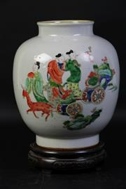 Sale 8994 - Lot 11 - Famille Verte Chinese Jar featuring maidens with chariot pulled by deer (H20cm), on circular hardwood stand