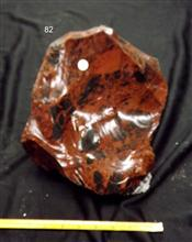 Sale 7905A - Lot 1676 - Mahogany Obsidian
