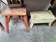 Sale 8465 - Lot 1076 - Rustic Stools x 2