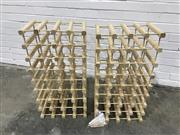 Sale 9059 - Lot 1015 - Pair of Timber Wine Racks (h:84 x w:43cm)