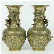 Sale 8412A - Lot 45 - Oriental Pair Of Brass Dragon Vases height - 25cm
