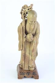 Sale 8802 - Lot 441 - Soap Stone Figure of an Immortal on a Stand, H;27cm