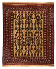 Sale 8780C - Lot 251 - A Persian Sumak Hand Woven Wool, 280 x 190cm