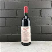 Sale 8933 - Lot 658 - 1x 1986 Penfolds Bin 95 Grange Hermitage Shiraz, South Australia - Penfolds Red Wine Re-Corking Clinic 2006, signed Gago