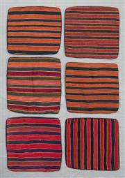 Sale 8499C - Lot 76 - 6 x Persian Pillow Cases 40cm x 40cm