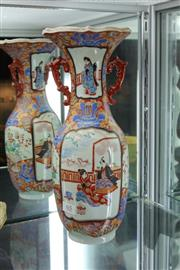 Sale 8339 - Lot 65 - Chinese Vase