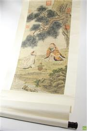 Sale 8594D - Lot 61 - Yao Binzen Chinese Scroll With Seals