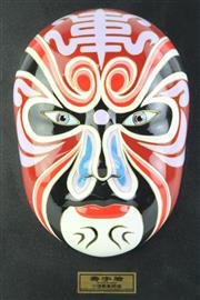 Sale 8806 - Lot 13 - Shou Zi Lian Mask on Board