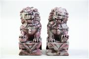 Sale 8997A - Lot 607 - Pair of soapstone Fo lions (H11.5cm, some losses)