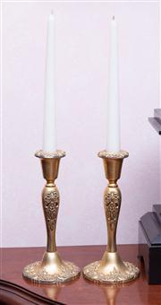 Sale 8774A - Lot 2 - A pair of gilt metal candlesticks H x 22cm