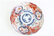 Sale 8827D - Lot 39 - An Early Imari Pattern Plate ( Dia 22cm)