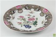 Sale 8594D - Lot 62 - Chinese Export Dish Yongzheng Mark ( Dia 23cm)