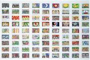 Sale 8497 - Lot 2069 - James Rizzi (1950 - 2011) - Poster Collective Works, 2002 63.5 x 87.5cm