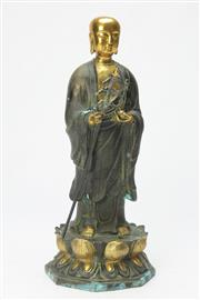 Sale 8667 - Lot 58 - Brass Buddha Figure ( H 35cm)