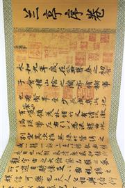 Sale 8802 - Lot 444 - Large Calligraphy Scroll