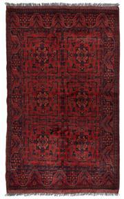Sale 8715C - Lot 127 - An Afghan Khal Mohammadi, 100%Wool Pile, 200 x 150cm