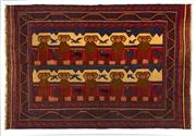 Sale 8780C - Lot 265 - A Persian Sumak Hand Woven Wool, 280 x 190cm