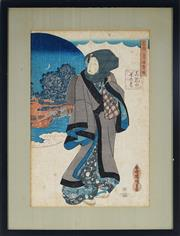 Sale 8961 - Lot 2006 - Toyokuni - Untitled(Travelling in the Night) 25 x 33.5 cm (frame: 47 x 36 x 2 cm)