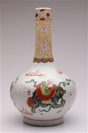 Sale 9060 - Lot 68 - A Chinese Long Neck Vase Decorated With A Dragon H: 40cm