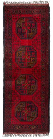 Sale 8715C - Lot 191 - A Persian Turkaman, Wool On Cotton Foundation Classed As Tribal Rugs, 150 x 50cm