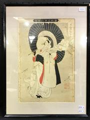 Sale 8949 - Lot 2002 - Yoshitoshi Woman and Crane colour woodblock print, 48 x 36cm (frame) -